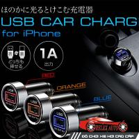 Sạc xe hơi phát sáng cao cấp Sanwa Nhật Bản